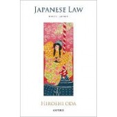 Japanese Law - ISBN 9780198869474