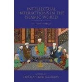 Intellectual Interactions in the Islamic World: The Ismaili Thread - ISBN 9781838604882